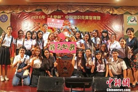 """图为曼松德孔院的学生们祝贺锦天获得汉语桥""""泰国大学生中文比赛冠军冠军。 刘修缘 摄"""