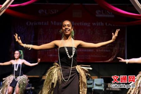 南太大学大洋洲艺术中心草裙舞《丛林》