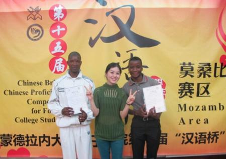 夺冠时刻,莫非(右一)与指导老师蒋玲月的合影