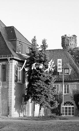 德国欧洲商学院校园一角