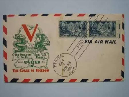 1942年美国邮政总署发行龙鹰握手抗战首日封