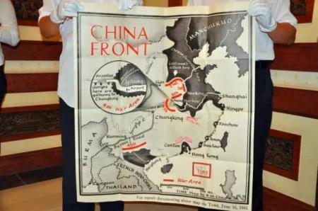 英文版中国抗战前线示意图