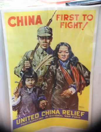 二战期间,为争取美国公众支持中国抗战而制作的宣传海报