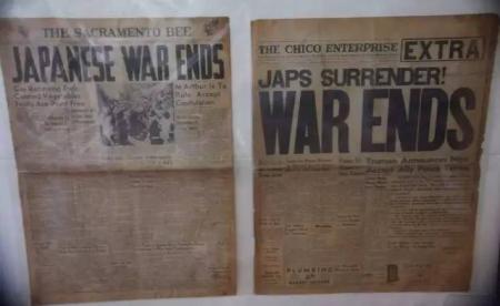 1945年8月,两家加州报纸庆祝战争结束