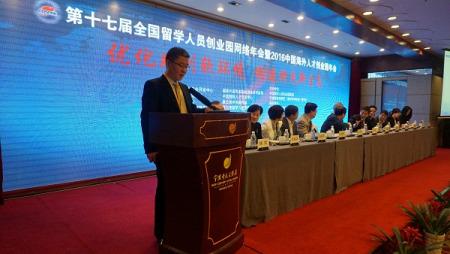中国留学人员创业园联盟秘书长郎靖发布2015年全国留学人员创业园建设情况相关数据