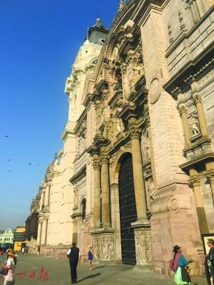 是利马城内著名的古建筑和欧式建筑经典