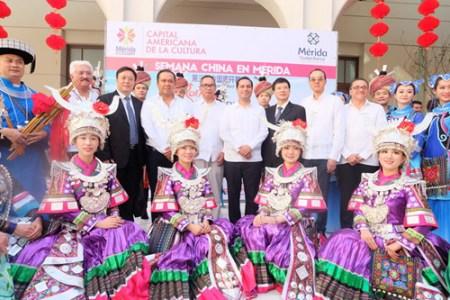 墨西哥梅里達市中國周開幕式