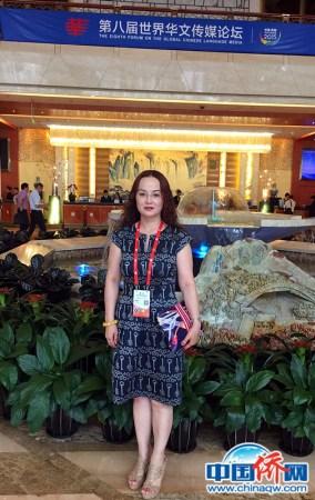 2015年笔者在第八届世界华文传媒论坛上