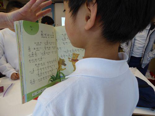 小朋友学中文.(美国《世界日报》)