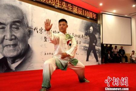 洪派太极拳传人现场展演太极拳法。