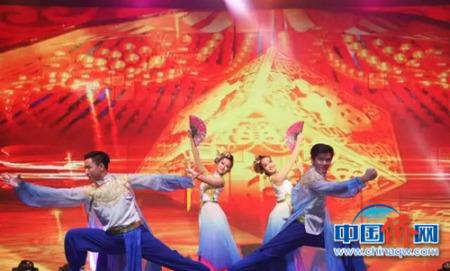 舞蹈:《同堂盛世 》