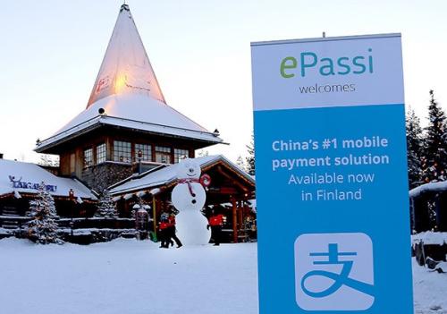 2016年12月,支付宝登陆位于北极圈内的芬兰圣诞老人村。(图片来自中国日报网)