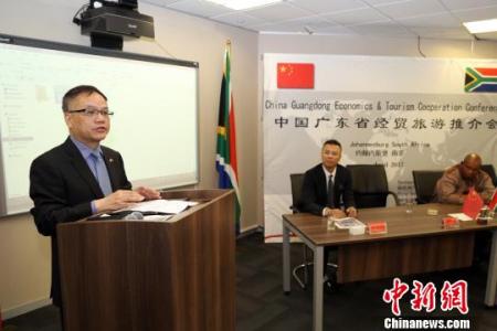 中国驻约翰内斯堡总领馆副总领事屈伯勋出席活动并致辞。 宋方灿 摄