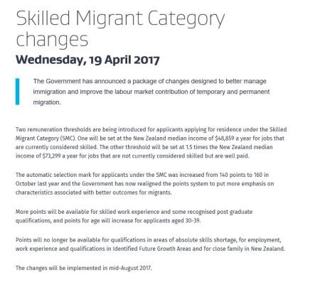 新西兰移民局网站截图