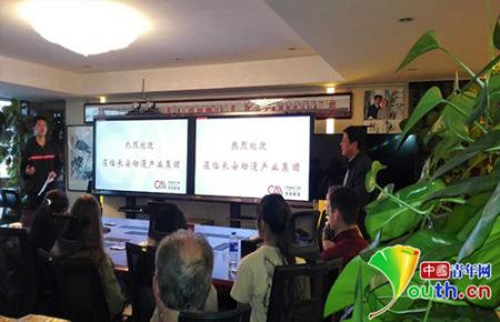 文化交流活动现场。北京师范大学附属实验中学国际部学生供图