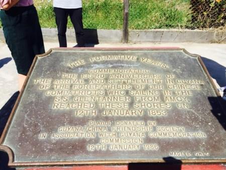 位于德梅拉拉河畔的华人登陆纪念碑。(新华网)