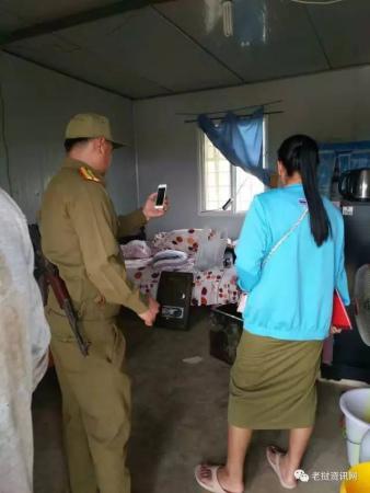 (老挝资讯网微信公众号)