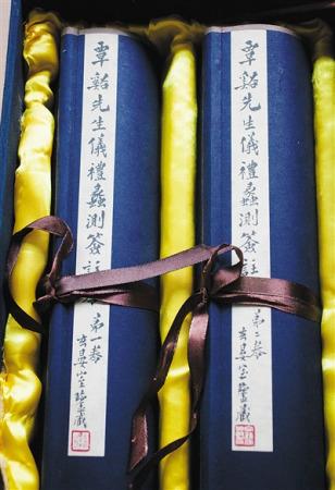 海南大学图书馆收藏的卷轴装古籍.