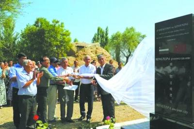 2016年6月19日,中乌联合发掘明铁佩古城遗址的纪念碑揭牌