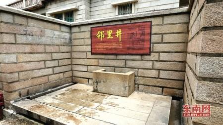 主持石狮永宁老街感受组图历史文化(美食)班会范文侨乡品味稿图片