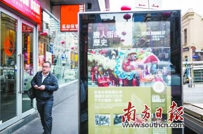 唐人街街头介绍华人淘金史的信息柱。