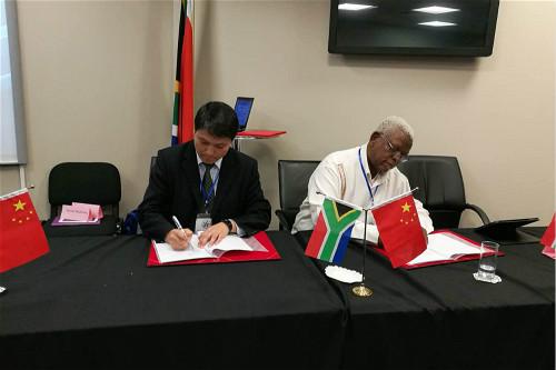 与林波波省签署友城备忘录。