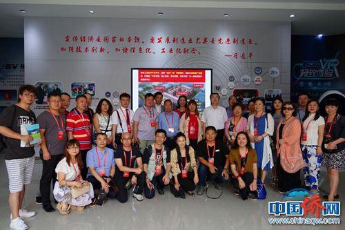 50余家海外华文媒体代表参观天津滨海高新区。大家在高新区合影留念。冉文娟 摄
