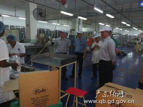 参观华人企业ESKO食品厂