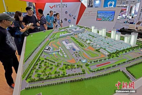 """资料图:本次""""华博会""""达成198个合作意向,协议投资额172.6亿元。图为天津侨梦苑展台的V1汽车世界项目。 中新社记者 佟郁 摄"""