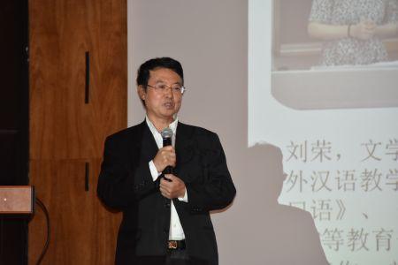 曹顺庆教授讲话。