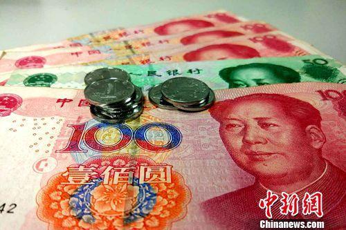 部分行政事业性收费标准降低。(资料图)<a target='_blank' href='http://www.chinanews.com/' >中新网</a>记者 李金磊 摄