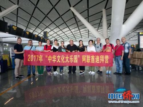 图为交流团在南宁机场合影 林浩 摄