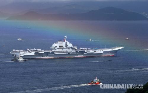 辽宁舰航母编队抵香港
