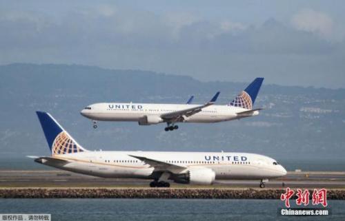 美联航再爆丑闻:令有票亚裔儿童让座与母坐一座