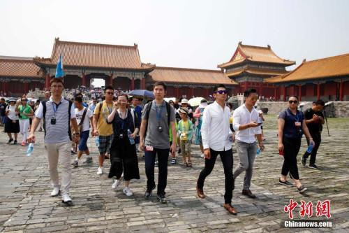世界华裔杰出青年感受老北京 共享新体验