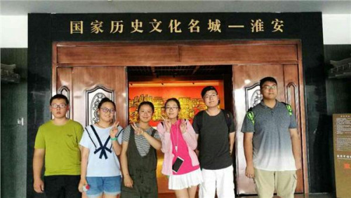 学习了解淮安的历史文化