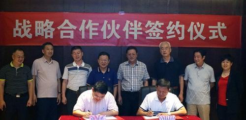 """图为河北 """"侨梦苑""""与市侨商会签订战略合作协议"""