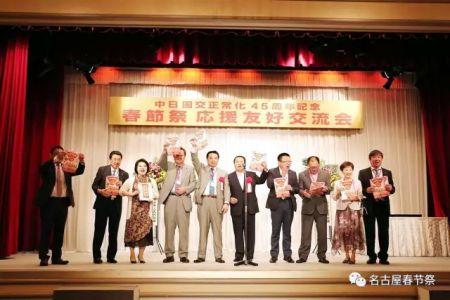 郑兴委员长向来宾介绍春节祭的各部部长
