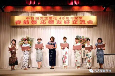朗读≪春节祭≫