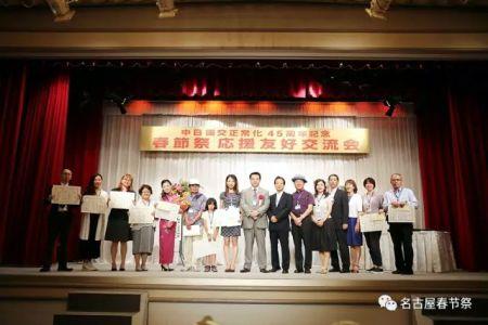 春节祭作文比赛获奖者和评委