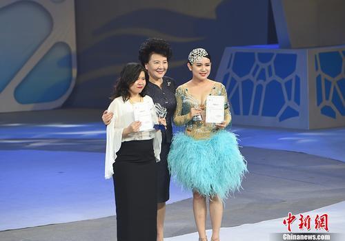 """""""水立方杯""""海外华人中文歌曲大赛在京颁奖"""