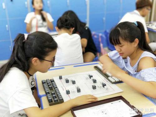 学习中国汉字棋