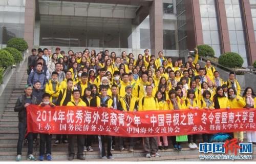 """""""这五年·我与中国"""":到中国求学把握""""一带一路""""契机"""