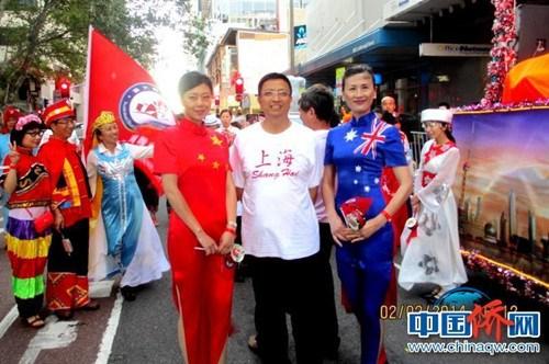 2014年,澳大利亚上海同乡会组织方阵参与悉尼中国新年大游行。