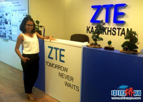 图为作者学成回国后就职于中兴通讯哈萨克斯坦代表处