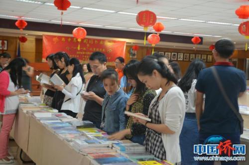 新华书局在马尼拉的图书展销会现场(图片均由作者提供)