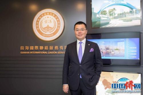深圳前海管理局香港事务首席联络官洪为民