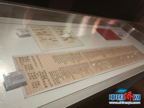 银信博物馆内展出的展品。郭军 摄