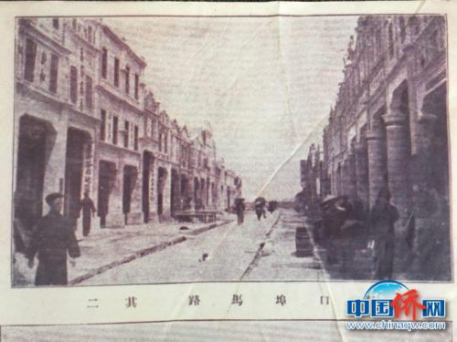 海口埠历史图片(资料图) 端芬镇镇政府供图 摄