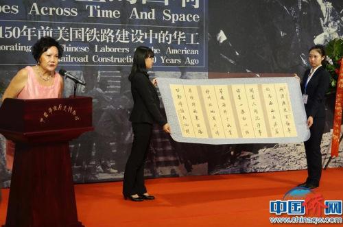 图为电影《铁马金山》总制片人Lisa Yang向侨博馆赠词。